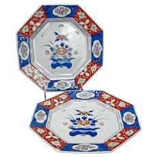 Pair Japanese Octagonal Imari Plates 19th Century