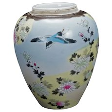 Japanese Porcelain Polychrome Tea Caddy/Canister Early 20th Century