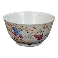 Chinese Qing Quail and Children Teacup 18th Century
