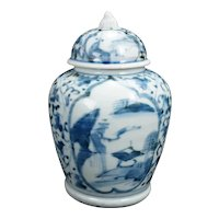 Ming Chinese Lidded Jar with Landscape Panels