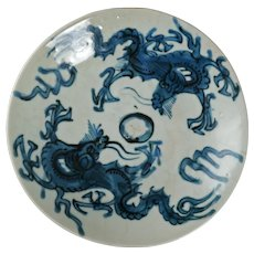 Chinese Late Ming Wanli Blue Dragon Porcelain Bowl