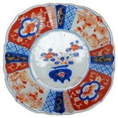 Japanese Imari Lobbed Square Dish Circa 1920