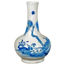 Chinese 17th C Bottle Vase Blue and White Horse Design