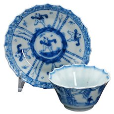 Kangxi Teacup and Saucer Blue and White Porcelain Circa 1700