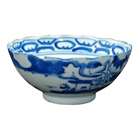Chinese 19th C Blue and White Bowl Landscape and Crane