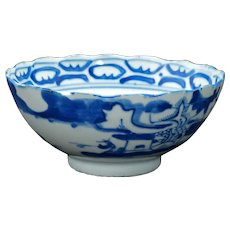Chinese Kangxi Blue and White Bowl Circa 1700