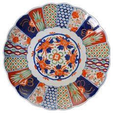 """Japanese Imari Porcelain 12 1/8"""" Charger with Fabric Designs Early 20th C"""