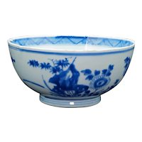Chinese Kangxi Blue and White Bowl Rock and Peony Design Circa 1700