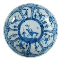 Chinese 19th C Blue and White Dancing Boy Small Dish