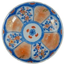 Kangxi Chinese Imari Dish with Floral Panels Circa 1700
