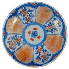 Kangxi Chinese Imari Dish with Floral Panels Circa 1700
