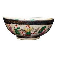 Chinese Porcelain Nanking Crackle Glaze Warrior Bowl Late 19th Century