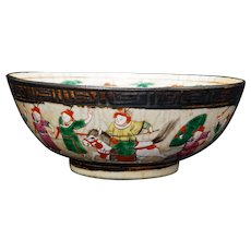 Chinese Porcelain Polychrome Warrior Bowl Crackle and Iron Glaze Late 19th Century