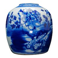 Large Chinese Porcelain Ginger Jar with Peony Design 19th Century