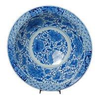 Huge Japanese Edo Arita Blue and White Bowl/Basin 18th Century