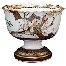 Japanese Kutani Pedestal Bowl Showa Period