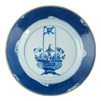 Chinese Kangxi Plate Basket Design Blue and White Circa 1700