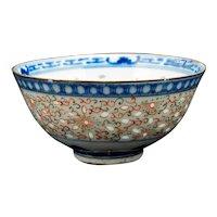 Chinese Polychrome Dragon Rice Bowl Kangxi Mark late Qing/Republic