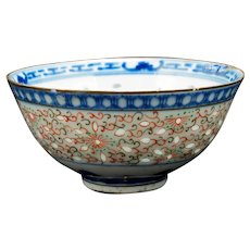 Chinese Polychrome Dragon Rice Bowl Kangxi Mark late Qing/Republic