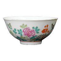 Chinese Polychrome Porcelain Bowl Late Qing/Republic Period
