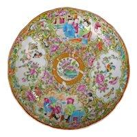Chinese Rose Mandarin Polychrome Enameled Dish Circa 1840