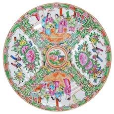 Chinese Rose Medallion Dinner Plate Circa 1930
