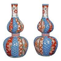 Pair of Japanese Kutani Double Gourd Sake Tokkuri Bottles 19th Century