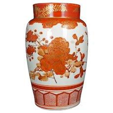 Large Japanese Kutani Vase Late Meiji 1880-90