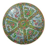 """Very Large 14.5"""" Famille Rose Medallion Charger Second Half 19th C"""