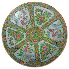 """Very Large 14.5"""" Chinese Rose Medallion Charger Second Half 19th C"""