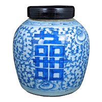 Chinese Qing Double Happiness Ginger Jar with Lid Mid-19th Century