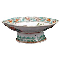 Chinese Polychrome Phoenix Pedestal Bowl Tongzhi Reign Mark 19th Century