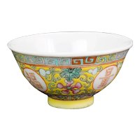 Chinese Guangxu Polychrome Teacup Mark and Period