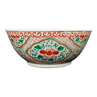 Chinese Polychrome Punch Bowl with Precious Objects Early to mid 19th Century