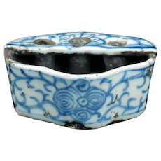 Chinese Ming Scholar's Porcelain Inkwell with Brush Holder