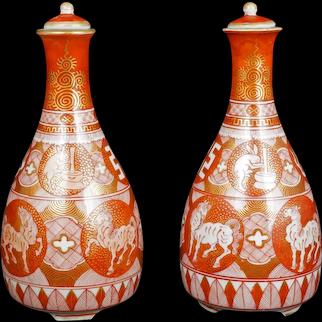 Japanese Meiji Pair Kutani Bottles Rabbits, Birds, Horses