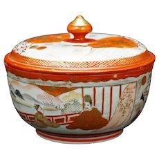 Japanese Kutani Covered Bowl Meiji Period