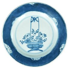 Chinese Kangxi Blue and White Basket Plate 18th Century