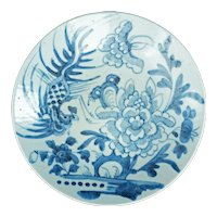 Chinese Provincial Phoenix Bowl 19th Century