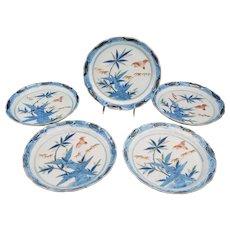 Set of Five Antique Japanese Arita Barbed Rim Plates with Chenghua Mark Meiji Period 19th Century