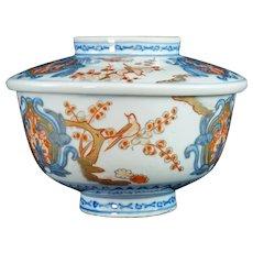 Japanese Imari Lidded Bowl Cherry Blossoms and Birds 19th Century