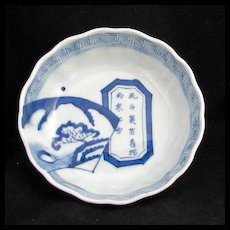 Blue and White Porcelain Imari Bowl with a Landscape and Calligraphy Design 19th Century