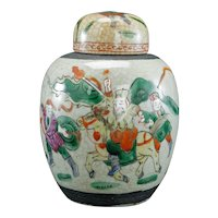 Chinese Crackle Polychrome Oatmeal Ginger Jar with Warriors Republic Period
