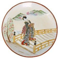 Japanese Showa Polychrome Porcelain Charger of Geisha 1930's