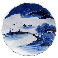 "Japanese Blue and  White Arita Porcelain 9"" Plate with Mountains, Sea and Boats - 19th Century"