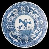 Set of 5 Chinese Export Porcelain Blue and White Bowls 18th century