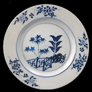 Chinese porcelain dinner plate cobalt blue and white export C 18 C