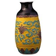 Japanese Kutani porcelain sake bottle in Chinese fahua style design with Ming reign mark c 1890