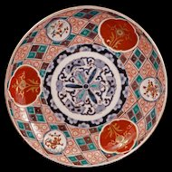 Antique 19th C Japanese large shallow Imari porcelain bowl with blues, gild, greens and red