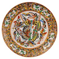 Chinese thousand butterfly over glaze enamel export porcelain plate 19th century